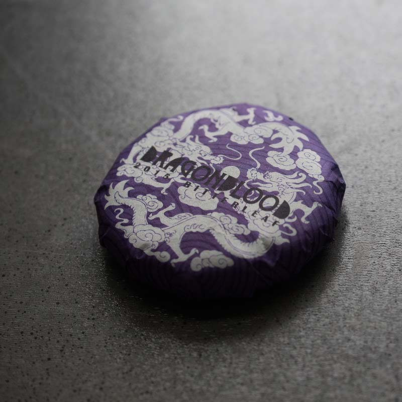 dragon-blood-2015-zijuan-purple-tea-05
