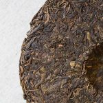 Red Star 7542 Zhong Cha 2005 Raw Puer