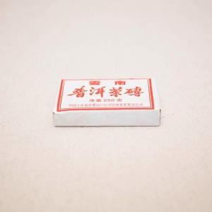 2005-zhong-cha-7581-ripe-puer-7