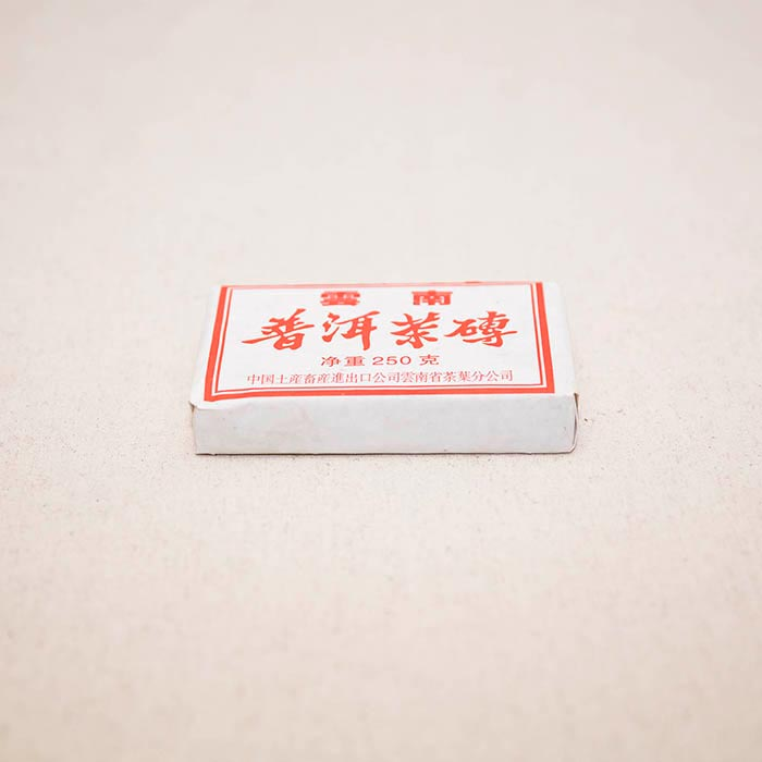 Red Star-7581 Zhong Cha 2005 Ripe Puer