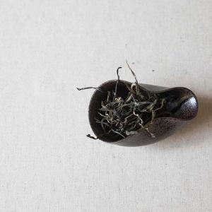 Iron Leaf Cha Ze Tea Holder