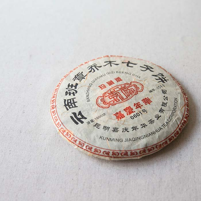 mad-king-ban-zhang-raw-puer-2