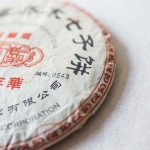 mad-king-ban-zhang-raw-puer-3