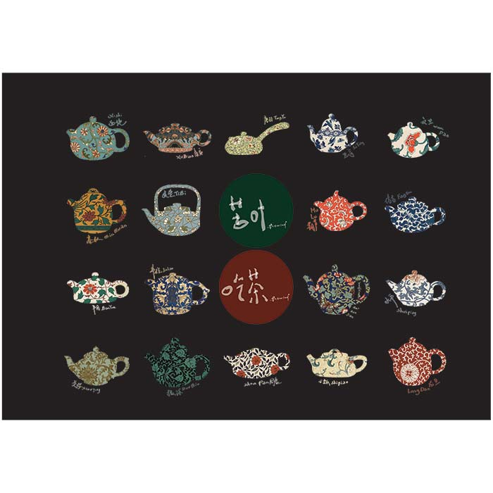 bitterleaf-prints-teapot-stickers-2