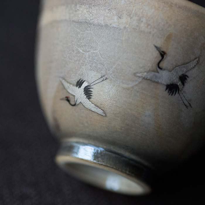 Cloud9 Artist Series Wood Fired Teacup