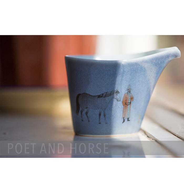Horse & Poet Artist Series Wood Fired Gong Dao Bei