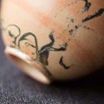 Sparrow Artist Series Wood Fired Teacup