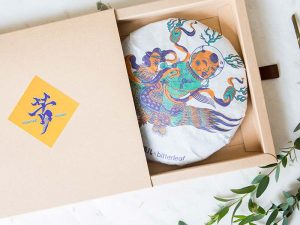 Year of the Rooster 2017 Yiwu Raw Puer