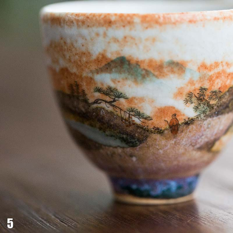 serene-shino-teacup-2-26