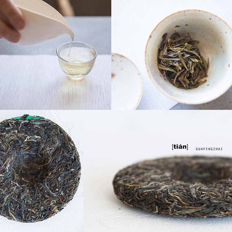 palate-raw-puer-tasting-set-11