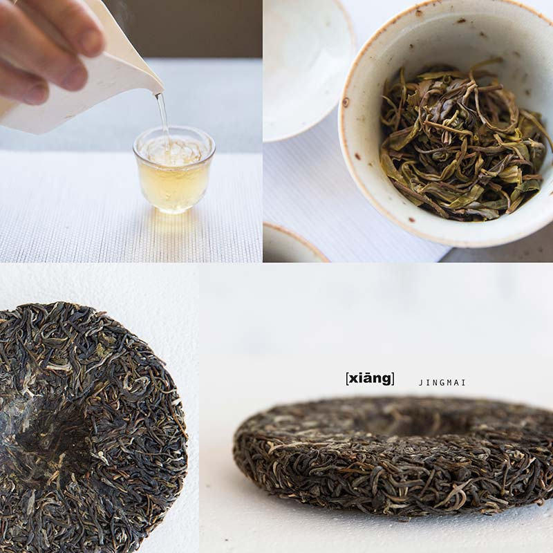 palate-raw-puer-tasting-set-12