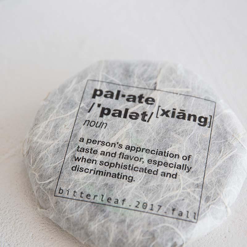 Palate 2017 Fall Raw Puer – Xiang (200g Cake)