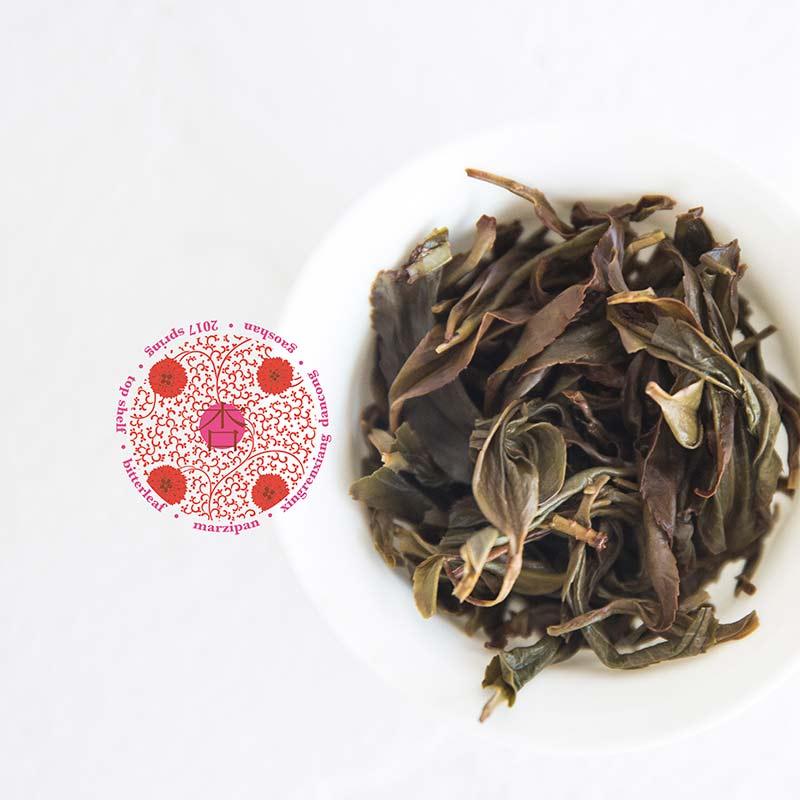 marxipan-xingrenxiang-dancong-oolong-tea-3
