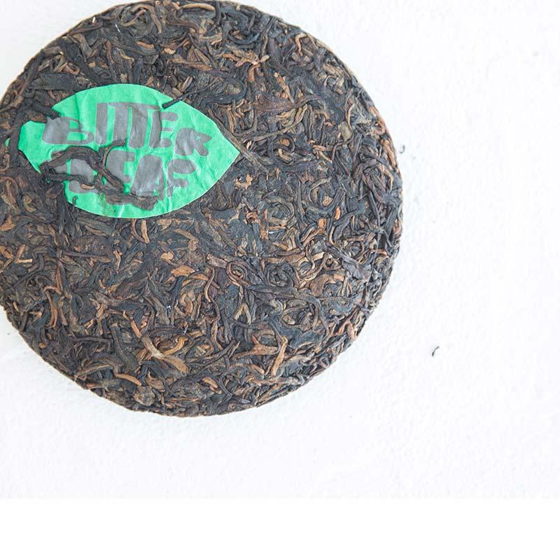 plum-beauty-mengsong-ripe-puer-4