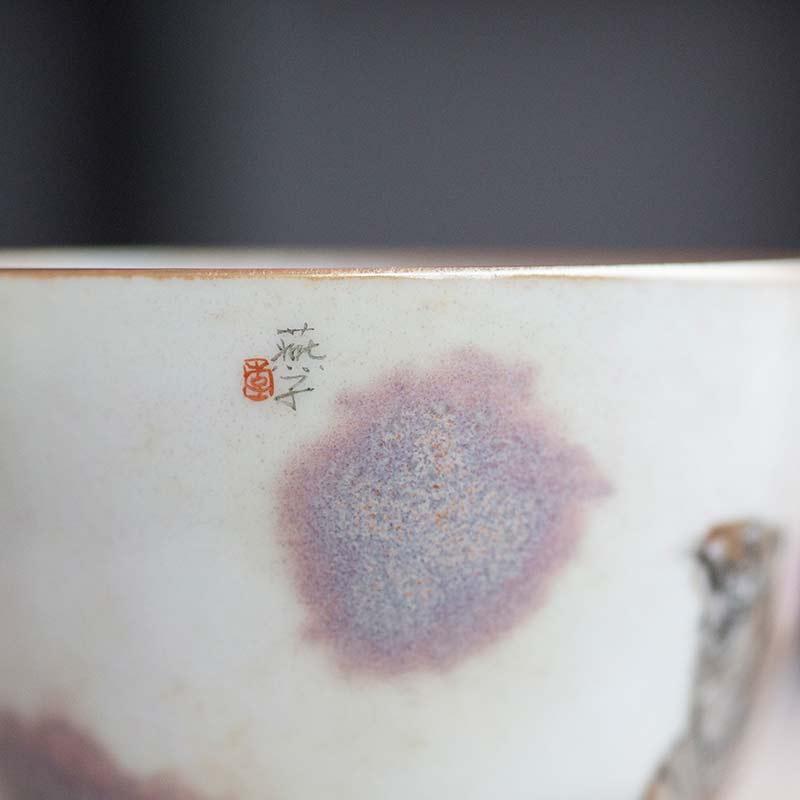 Tiger Artist Series Wood Fired Teacup