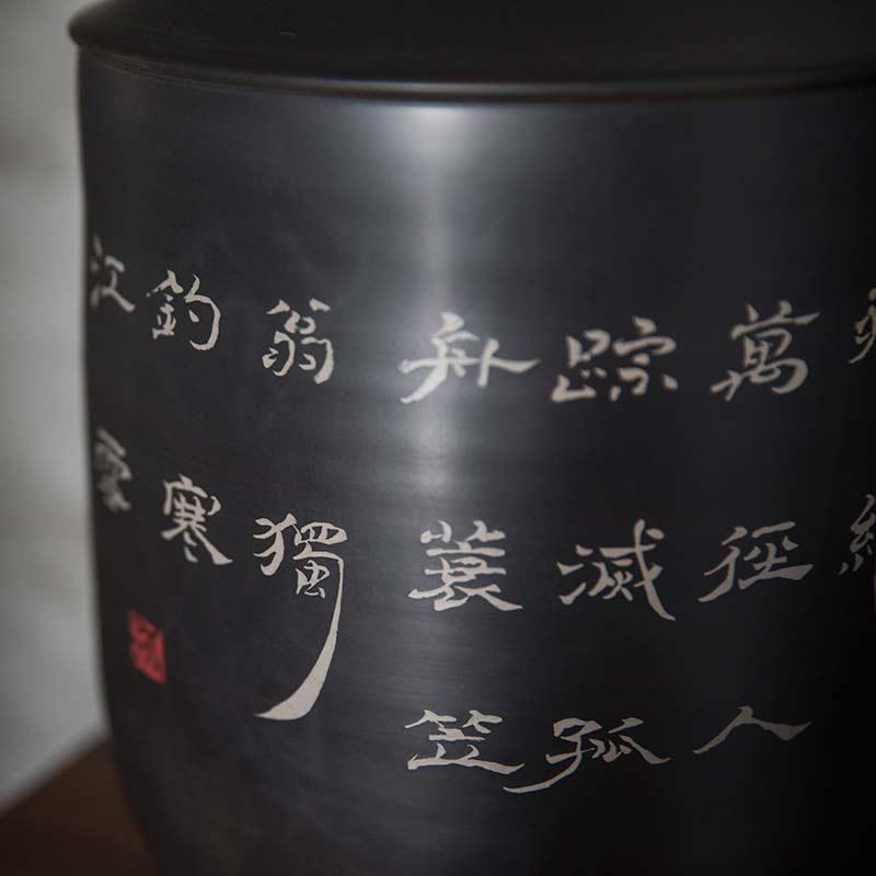 jianshui-zitao-tong-tea-jar-6