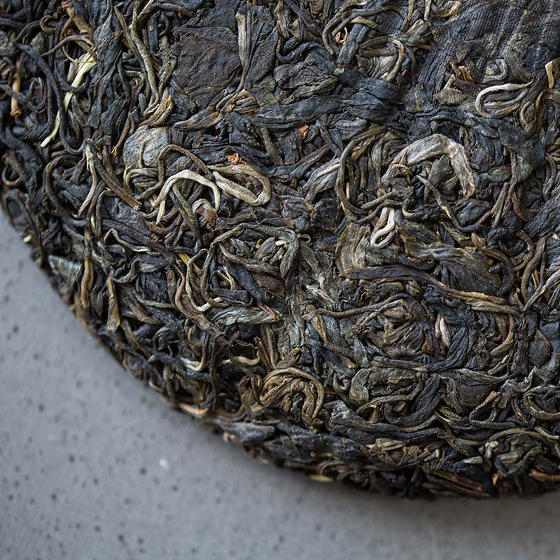 year-of-the-dog-yiwu-raw-puer-6