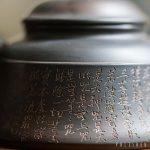 Xin Jing Jianshui Zitao Purple Clay Teapot
