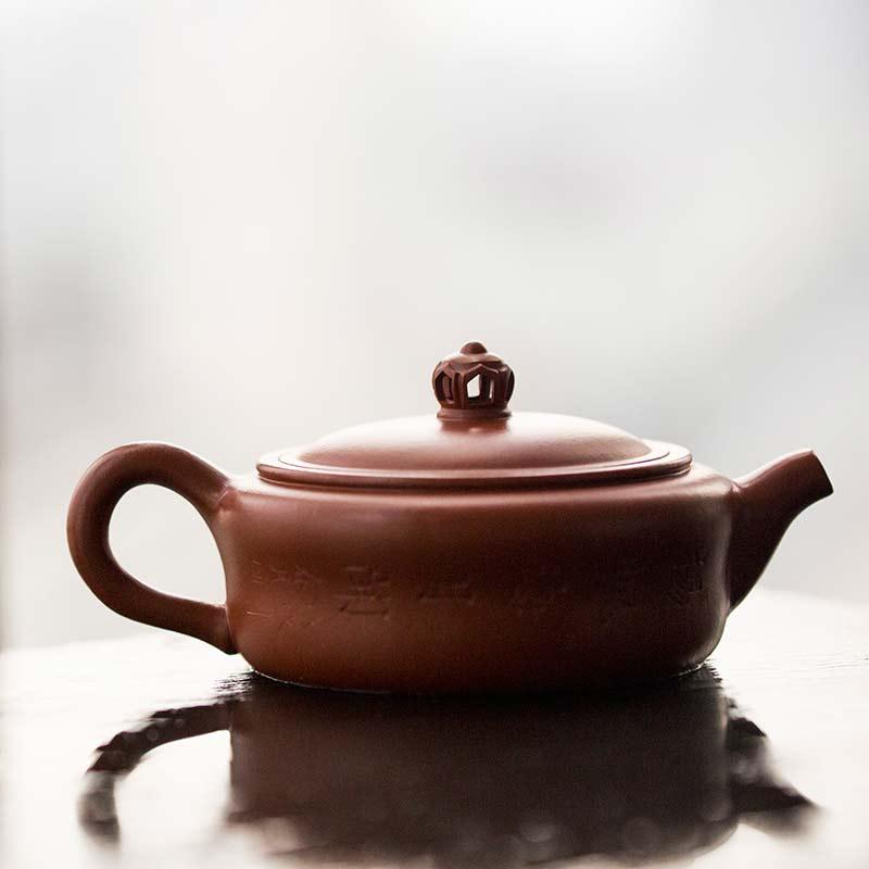 Idyll Yixing Zisha Clay Lingyin Bianyu Teapot