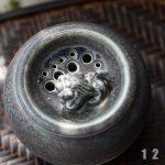 1001-guardian-waste-bowl-11-18-11