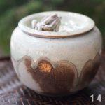 1001-guardian-waste-bowl-11-18-22