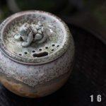 1001-guardian-waste-bowl-11-18-34