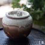 1001-guardian-waste-bowl-11-18-52