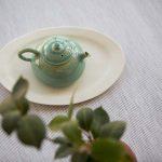 Papier Tea Tray