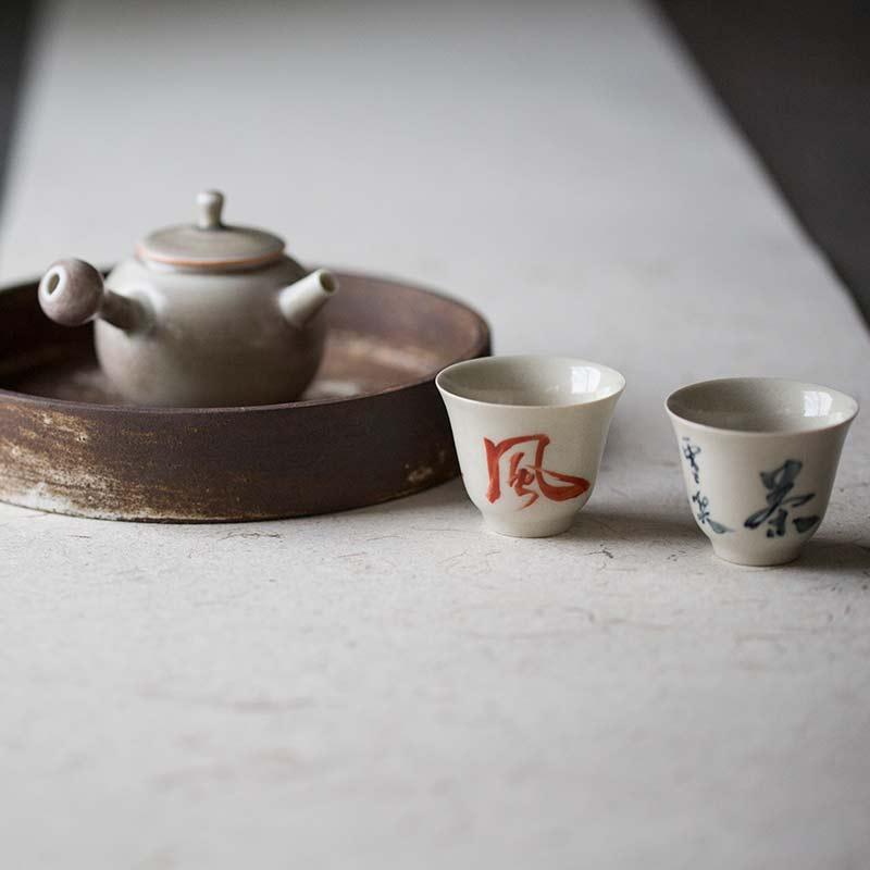 script-teacup-1