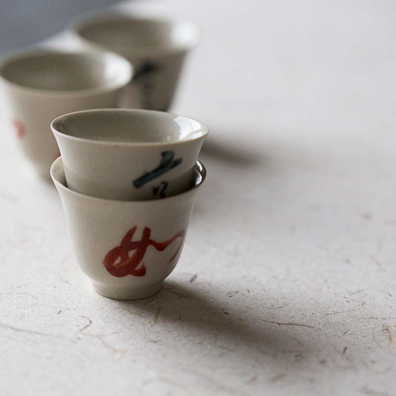 script-teacup-11