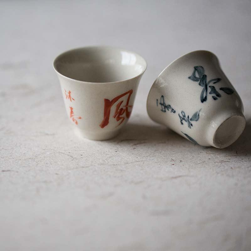 script-teacup-2