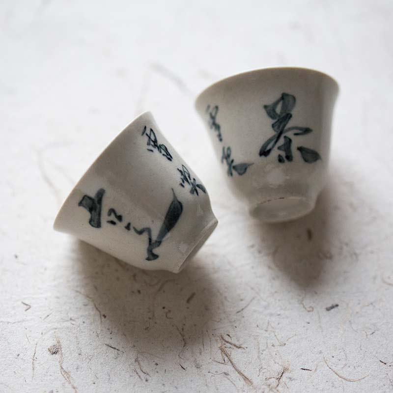 script-teacup-5