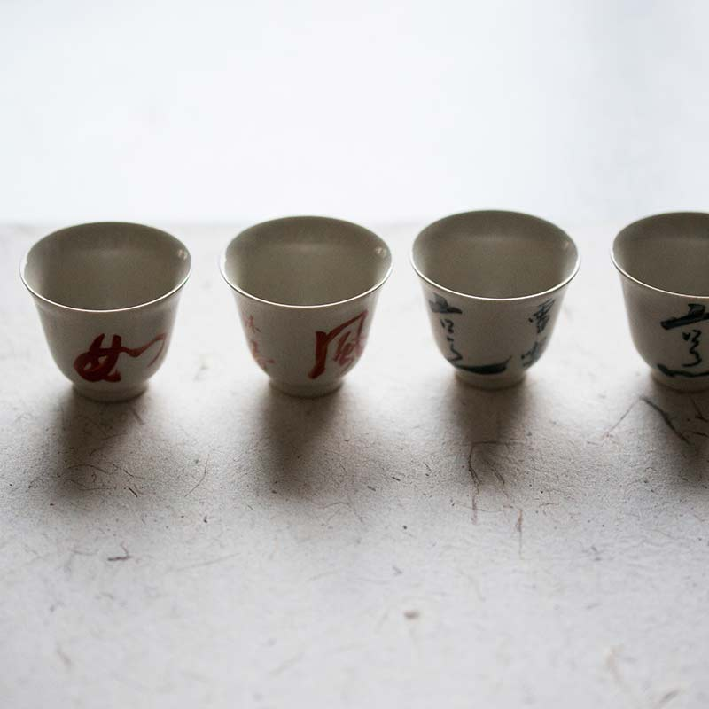 script-teacup-7