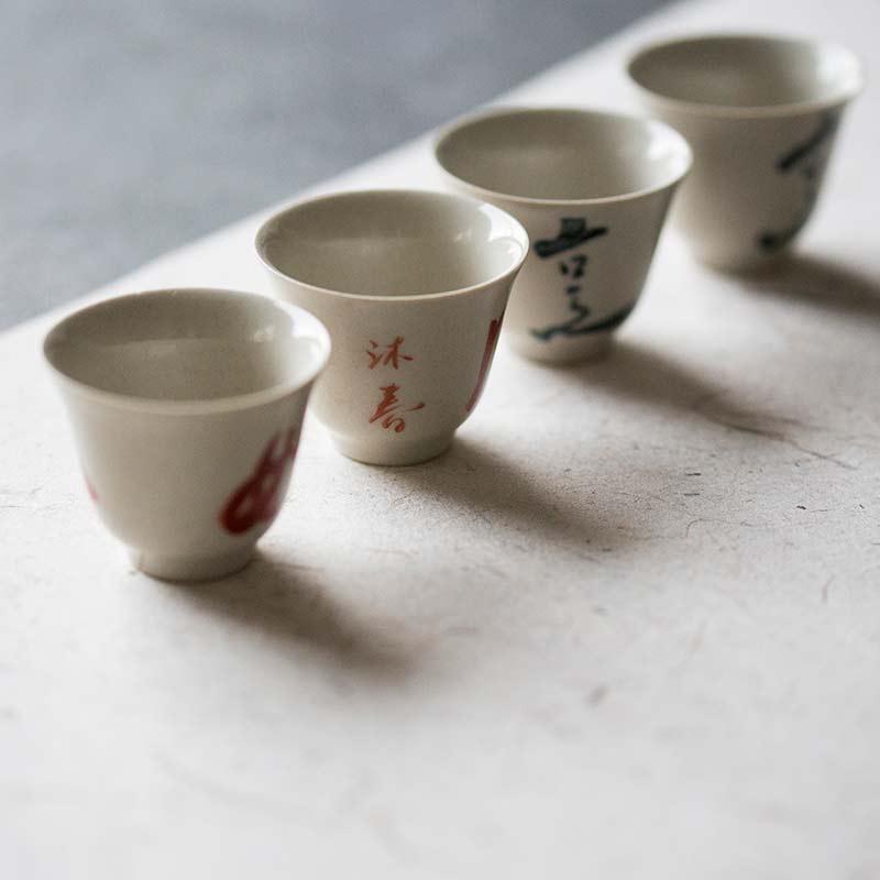 script-teacup-8