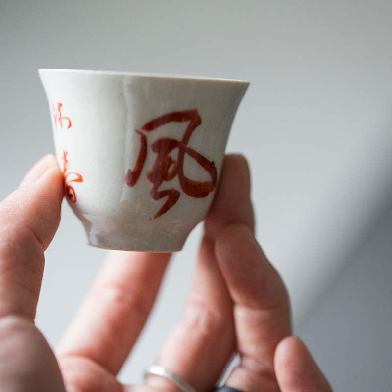 script-teacup-9