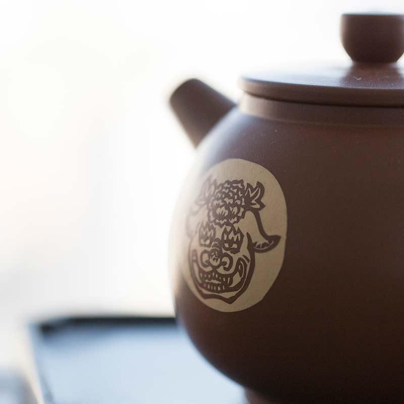 Jianshui Zitao Purple Clay Teapot, Teacup & Tea Jar