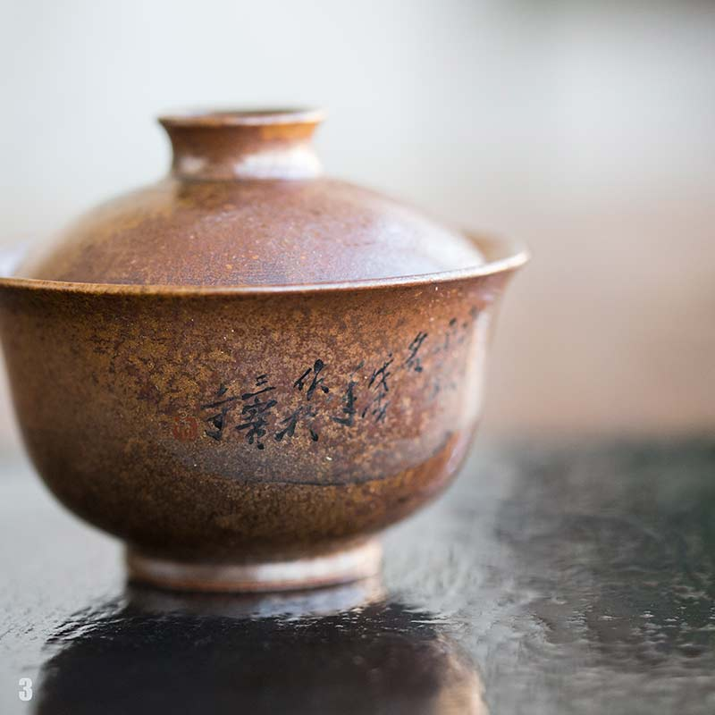 retirement-wood-fired-gaiwan-15