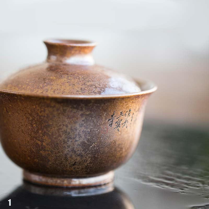 retirement-wood-fired-gaiwan-2