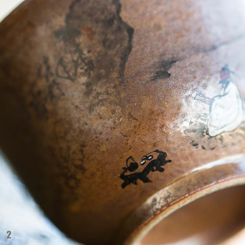retirement-wood-fired-gaiwan-9