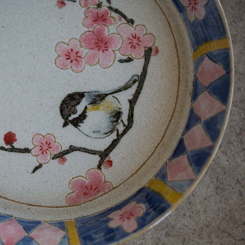 Birdsong Tea Tray