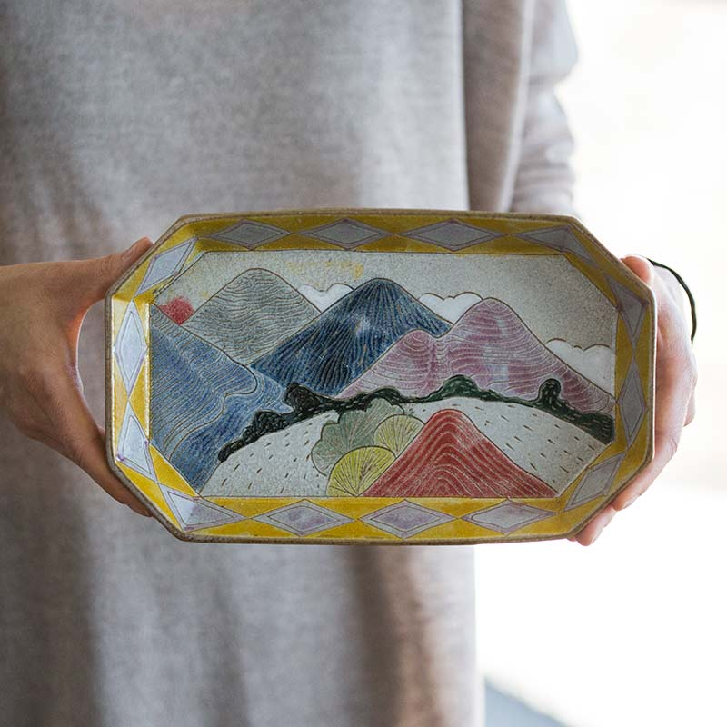 Mountain of Colour Tea Tray