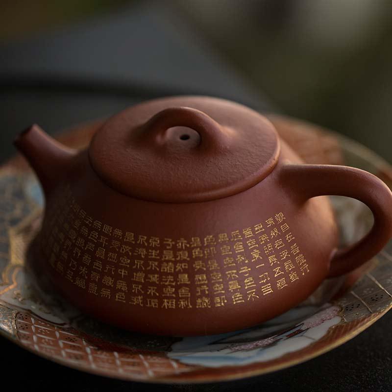 24-gold-engraved-xinjing-yixing-shipiao-teapot-1