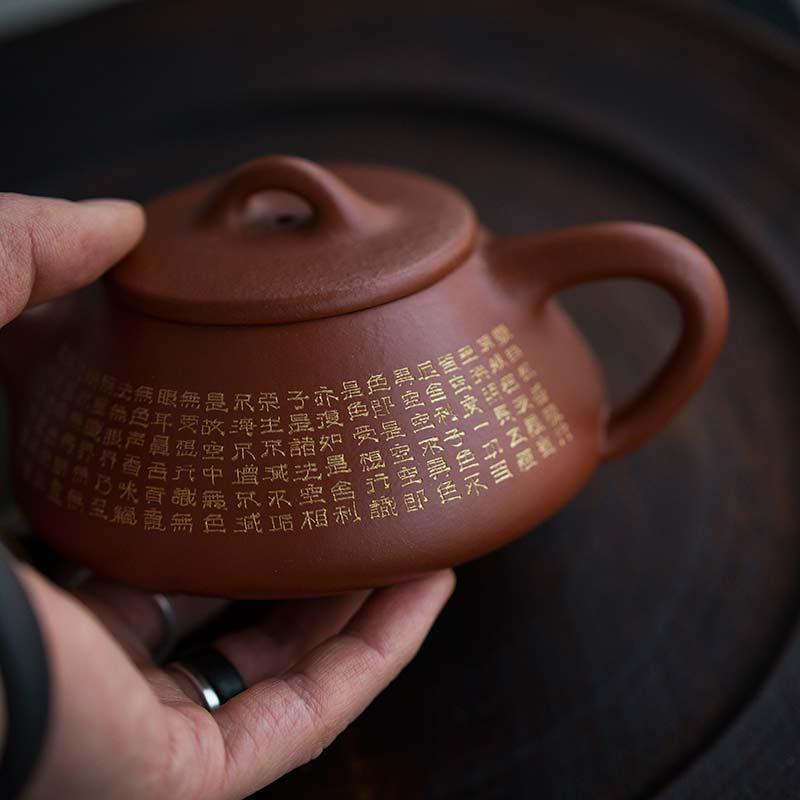 24-gold-engraved-xinjing-yixing-shipiao-teapot-13