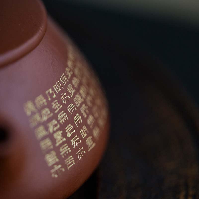 24-gold-engraved-xinjing-yixing-shipiao-teapot-14