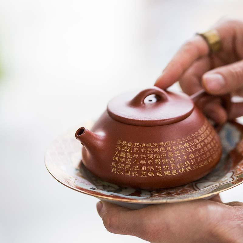 24-gold-engraved-xinjing-yixing-shipiao-teapot-16