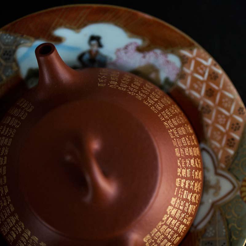 24-gold-engraved-xinjing-yixing-shipiao-teapot-3