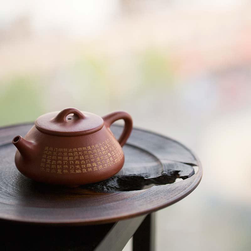 24-gold-engraved-xinjing-yixing-shipiao-teapot-4