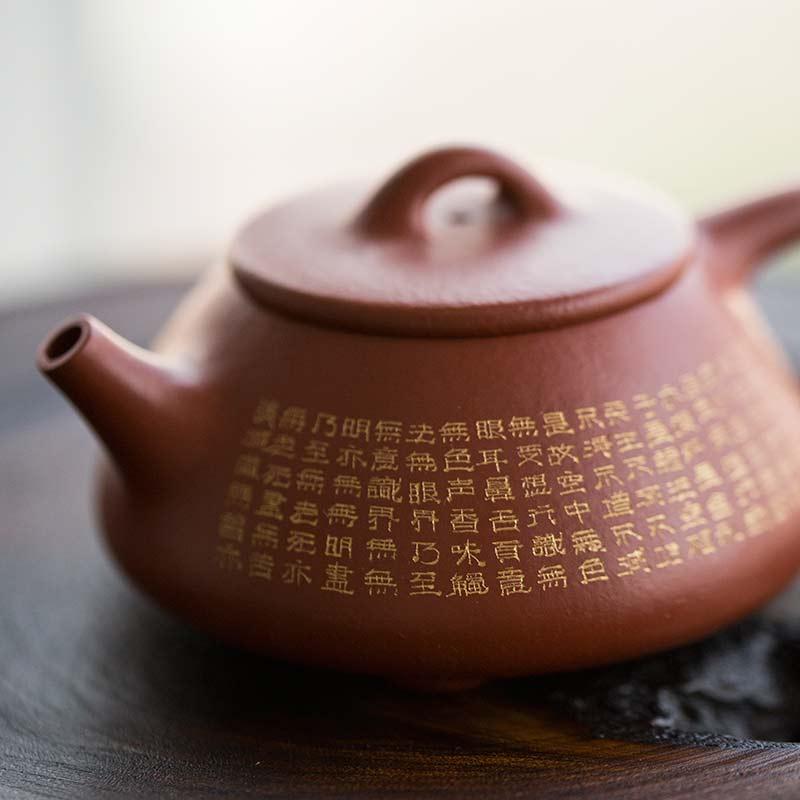 24-gold-engraved-xinjing-yixing-shipiao-teapot-5