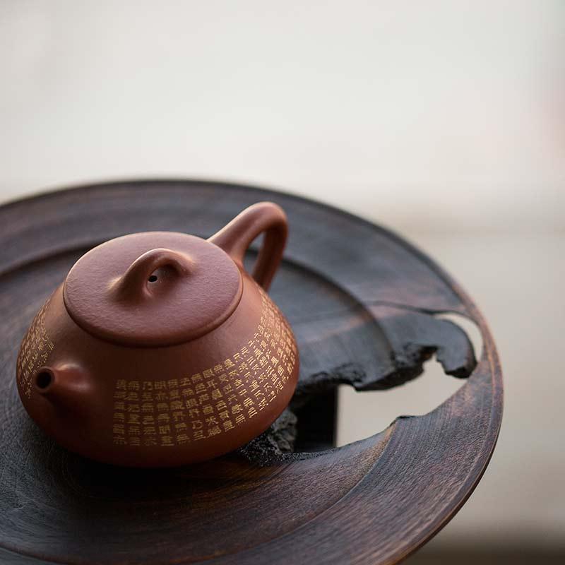 24-gold-engraved-xinjing-yixing-shipiao-teapot-6