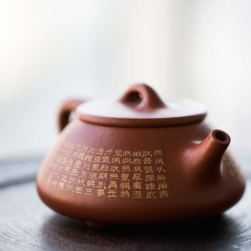 24-gold-engraved-xinjing-yixing-shipiao-teapot-7